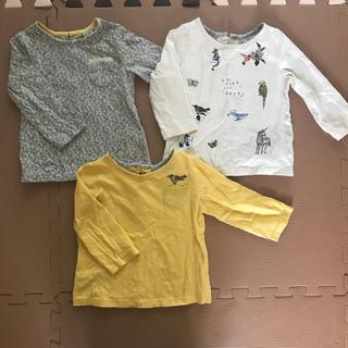 ネクスト(NEXT)のNEXT ロンT3枚セット(Tシャツ)