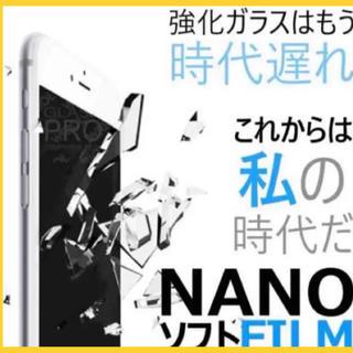 ⭐︎iPhone XRナノフィルム ソフト ⭐︎
