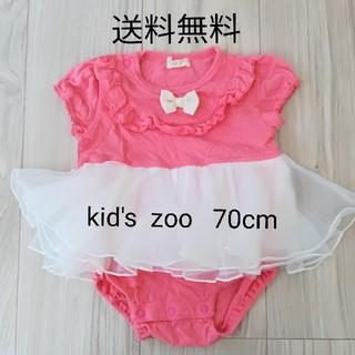 kid's zoo - kids zoo  ワンピース 70cm   ロンパース