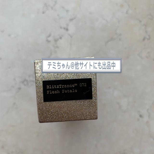 Sephora(セフォラ)の日本未発売☆Pat McGrath  リップ 072 flesh fatale コスメ/美容のベースメイク/化粧品(口紅)の商品写真