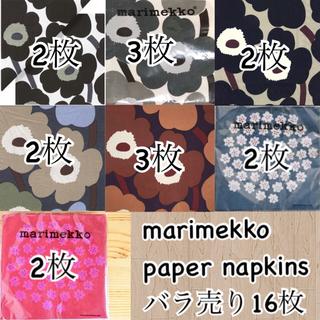 マリメッコ(marimekko)のマリメッコ デコパ用 ペーパーナプキン7枚 バラ売り 33cm or 25cm(テーブル用品)