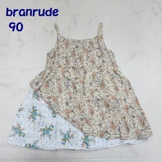 Branshes - branrude / ブランリュード ワンピース 90