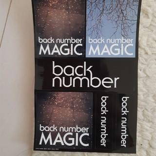 バックナンバー(BACK NUMBER)の☆back number magicステッカー☆(ミュージシャン)
