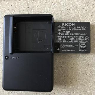 RICOH - リコー RICOH 充電器 バッテリー BJ-6 DB-65