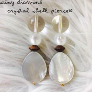 TODAYFUL - Crystal shell pierce♡