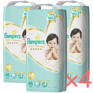 P&G - パンパース はじめての肌へのいちばん テープ Mサイズ 576枚 (48枚×12