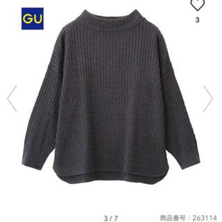 ジーユー(GU)の【美品】ケーブルボトルネックセーター/GU(ニット/セーター)