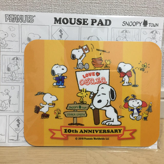 SNOOPY - スヌーピータウン 大阪梅田 10周年記念限定 マウスパッド