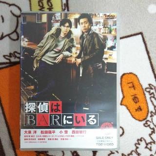 探偵はバーにいる(日本映画)
