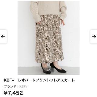 ケービーエフ(KBF)のKBF+レオパードプリントフレアスカート(ロングスカート)