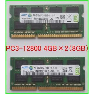ノートPC用メモリーPC-3 12800S 4GB×2(8GB)