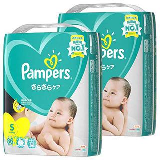 P&G - パンパース オムツ テープ さらさらケア S 172枚 (86枚x2パック)