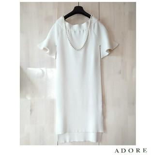 ADORE -  ◆幻◆ 春夏新品 定価4.2万 ADORE  オフショルダーニットワンピース