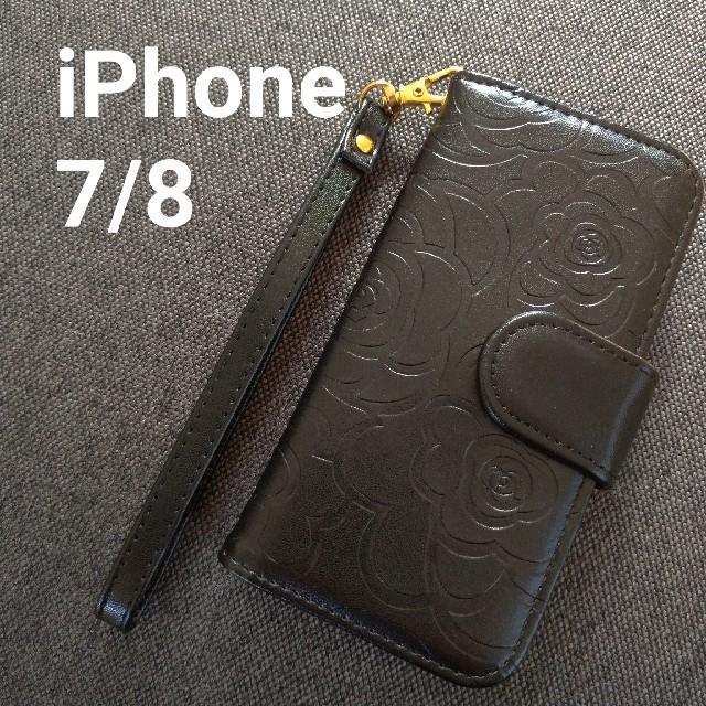iPhone 7 / 8 ケース 高品質 レザー調 花柄の通販 by hi-ro's shop|ラクマ