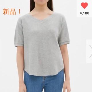 ジーユー(GU)の新品 ワッフルVネックT(Tシャツ(半袖/袖なし))