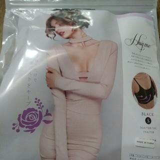 新品未使用♥ハグミー♥ナイトブラ♥黒S(ブラ)
