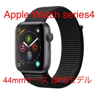 Apple Watch - Apple Watch series4 GPSモデル 44mm MU6E2J/A