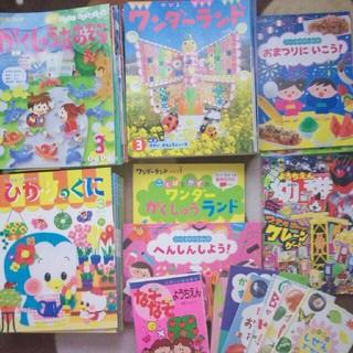 お買い得!幼児用学習絵本50冊まとめ売り(絵本/児童書)