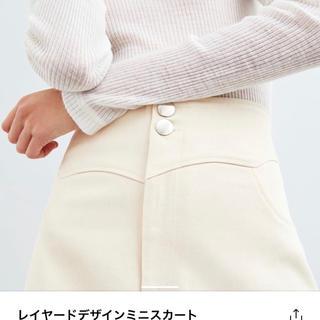 ZARA - 新品 ザラ zara スカート レイヤード ミニスカート X S