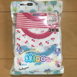 シマムラ(しまむら)の新品 タンクトップ 肌着 80 3枚セット(肌着/下着)