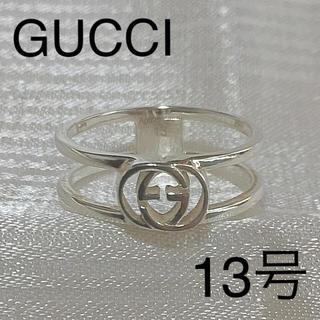 グッチ(Gucci)のGUCCI 13号 インターロッキング Gオープンリング(参考24,840円)(リング(指輪))