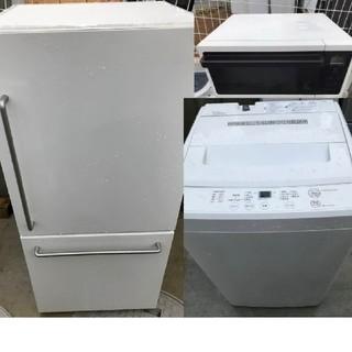 ムジルシリョウヒン(MUJI (無印良品))の無印良品 生活家電 3点セット 冷蔵庫 洗濯機 オーブンレンジ(冷蔵庫)