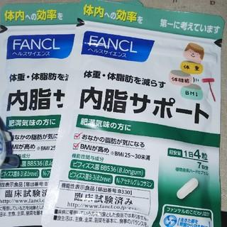 ファンケル(FANCL)のFANCL  内脂サポート   7日分×2(ダイエット食品)