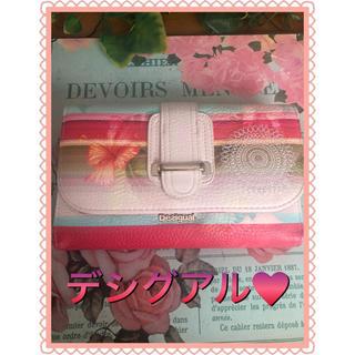 デシグアル(DESIGUAL)のデシグアル❤長財布❤(財布)