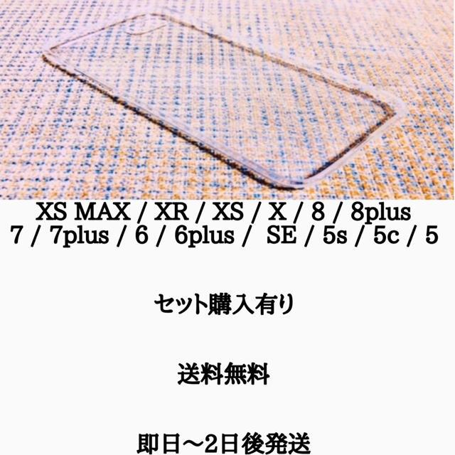 iPhone - iPhoneケース 透明の通販 by kura's shop|アイフォーンならラクマ