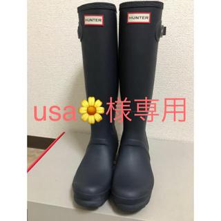 ハンター(HUNTER)の☆HUNTER☆レインブーツ長靴☆(レインブーツ/長靴)