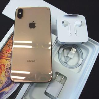 Apple - SIMフリー・Care付き iPhone Xs MAX 64GB Gold