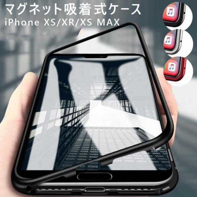アイフォンケース ケース クリアケース の通販 by みきゃぼん's shop|ラクマ