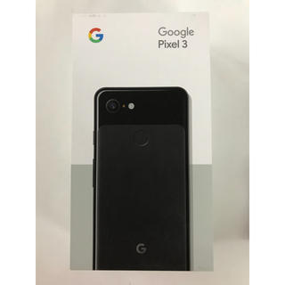 ANDROID - pixel3 128GB ブラック