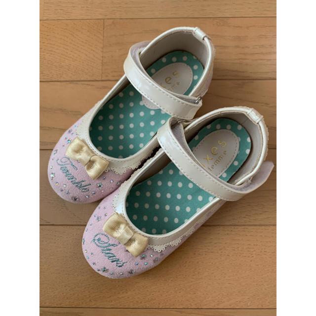 axes femme(アクシーズファム)のAxes Femme キッズパンプス Sサイズ(18cmくらい) キッズ/ベビー/マタニティのキッズ靴/シューズ(15cm~)(ローファー)の商品写真