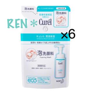 キュレル(Curel)のRin様専用*キュレル*泡洗顔*6パック(洗顔料)