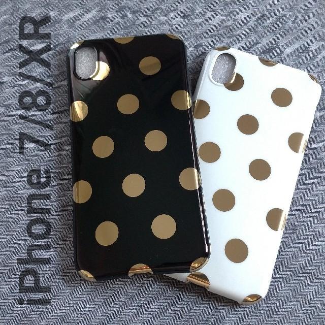 おしゃれ iphone8plus ケース 財布型 / iPhone 7 / 8 / xr ケース おしゃれな ドット柄の通販 by hi-ro's shop|ラクマ