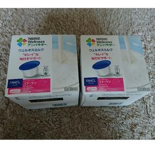 Nestle - ウェルネスミルク コラーゲン 2箱セット