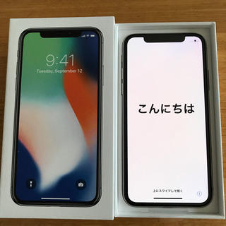 Apple - 新品 iPhone X Silver 64 GB