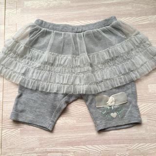 ジルスチュアートニューヨーク(JILLSTUART NEWYORK)のジルスチュアート スカッツ スカート付きレギンス(パンツ)