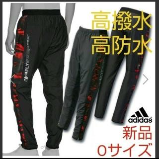 アディダス(adidas)の野球 5T ウィンドブレーカー 下 IGNITION(ワークパンツ/カーゴパンツ)