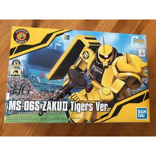 ハンシンタイガース(阪神タイガース)の機動戦士ガンダムHG 1/144 MS-06S ザクⅡ阪神 タイガースバージョン(模型/プラモデル)
