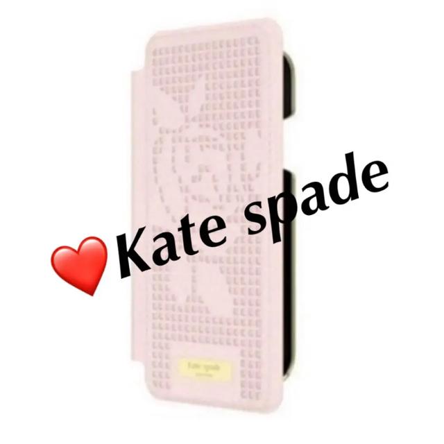 kate spade new york - Kate  spade iPhone XR  手帳型ケース の通販 by こぞう's shop|ケイトスペードニューヨークならラクマ