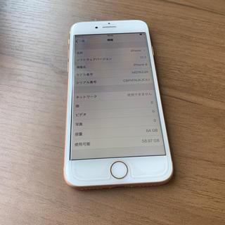 Apple - iPhone8 64G gold SIMフリー