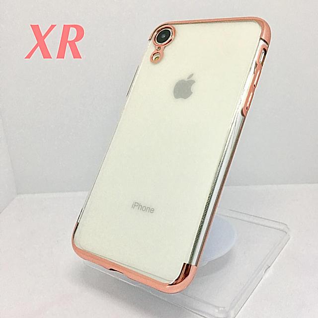 アイフォンXR iPhoneXRクリアケース☆ローズゴールド☆送料無料☆父の日の通販 by ロゴ's shop|ラクマ