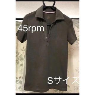 フォーティーファイブアールピーエム(45rpm)のフォーティーファイブアールピーエム 45rpm ポロシャツ 半袖 カーキ 1(ポロシャツ)
