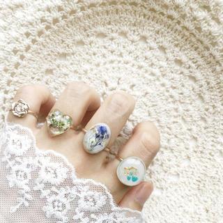 指輪セット【75】一点物(リング)