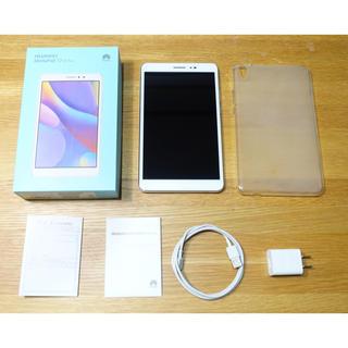 アンドロイド(ANDROID)の【値下げ】HUAWEI MediaPad T2 8 Pro(タブレット)