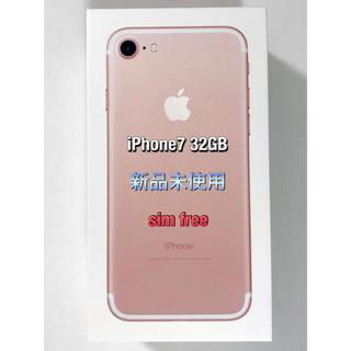Apple - iPhone7 32GB ローズゴールド SIMフリー