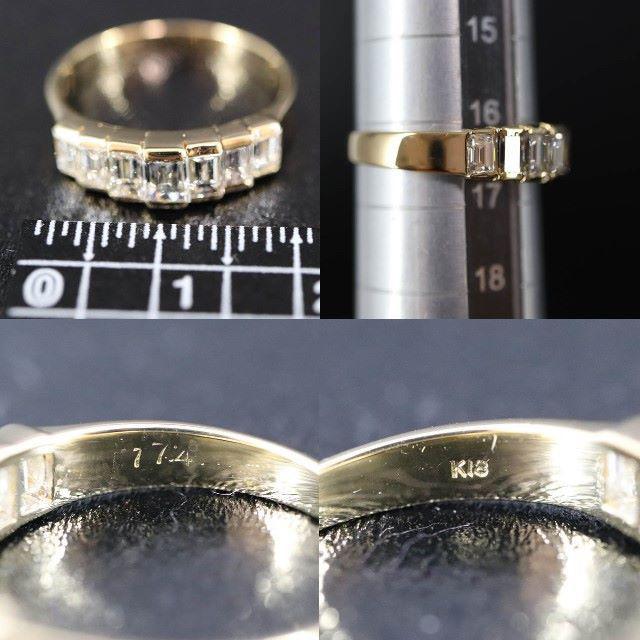 K18 エメラルドカット ダイヤモンド デザイン リング 1.74ct レディースのアクセサリー(リング(指輪))の商品写真