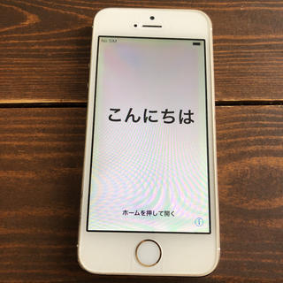 iPhone - iPhone 5s Gold 32 GB SIMフリー